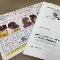 美容師にしか出来ないカラーセミナー in 姫路