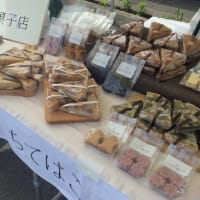 芦原橋アップマーケット、ありがとうございました♪