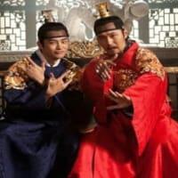 『王の顔』 全24話英字幕無料視聴動画