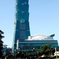 台北101(超高層ビル)