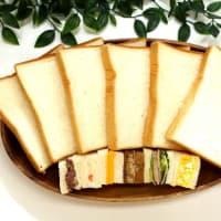 ふわっふわ、モチモチ、しっとり食パンが焼き上がりました!新商品のご紹介☆横浜 かもめパンです(^^)/