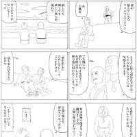 マンガ・1ページ・『正義の懊悩』