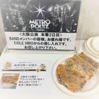 """三代目J Soul Brothers LIVE TOUR 2016-2017 """"METROPOLIZ"""" 京セラドーム 6"""