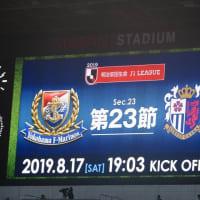 【J1】横浜vsC大阪「三連敗」@日産