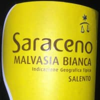 Saraceno Malvasia Bianca Salento Tenute Conti Zecca 2013