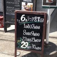 肉山福岡 29の日(肉の日)