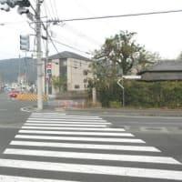 富士川鉄橋(東海道歩き旅・駿河の国)