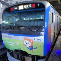 相鉄 そうにゃん 11000系 【横浜駅:相模鉄道】 2019.SEP