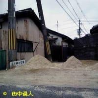 マトウチ所作のある佐紀町の葛木神社を探す