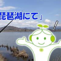 環境教育動画