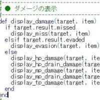 RPGツクールVXAceのRGSS3