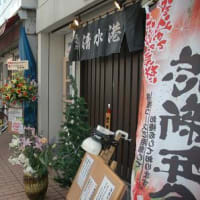 ―蛾遊庵、初個展―開催日記(その2)