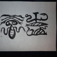 鳥蟲篆「志学」を書く