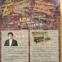 Orchestra of Springオーケストラ『愛の物語〜その恋の行く末は〜』 ふらっとプロジェクトvol.2が2月9日に開演のよう@市川市文化会館