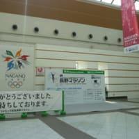 2012・長野マラソンレース編
