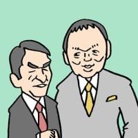 週刊朝日「山藤章二の似顔絵塾」掲載!!(中川家)