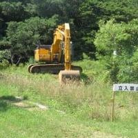 「魂魄の塔」横の熊野鉱山でまた重機が動き、土地が一面に均されてしまった! --- 業者は着々と事業の準備、県は措置命令を遵守させるために毅然とした対応を!