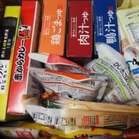 【株主優待(2019年3月権利確定)】大成ラミック(東1・4994) ~5,000円相当の自社製品に関連する商品~