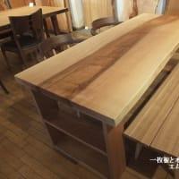 446、栃の一枚板テーブル、木のテーブルの温かみが、とても感じられる。 一枚板と木の家具の専門店エムズファニチャーです。