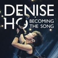 「ビカミング・ザ・ソング」映画デニス・ホー    香港ポップ光明をみる