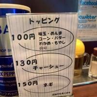 味七@中野 「カレーラーメン+もやし」