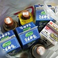 スーパーフレスコに送ったクレームメール・フレスコ駒川店のレジ袋が薄いものに変わり6.6キロのものを入れて持ち上げると取っ手が破れた。駒川店に限っては元の品質のレジ袋に戻してもらいたい。