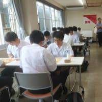 第32回高校竜王戦長崎県予選の結果