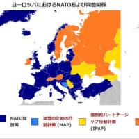 日本、サイバーセキュリティ自衛隊・海保・警察連携実施体制整備か、10月11日放送、神保謙が出演