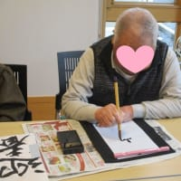 ☆キラキラカフェ!1月習字☆