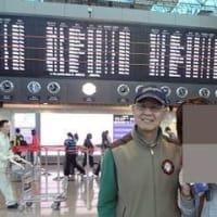 2014年台湾旅行4日目〔帰国〕