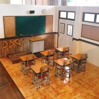 リカちゃんサイズの教室の販売
