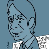 岡田准一(似顔絵)