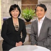 NHKの森田美由紀アナウンサー