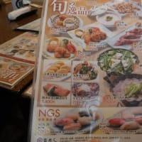 富寿し 高田駅前店 ランチです。 新潟県上越市仲町4丁目7番26号