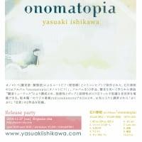 石川泰昭1stアルバム「onomatopia」全国発売のお知らせ
