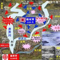 """""""ひちゃんくちゃん""""になった城下町"""