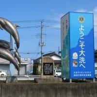 祝喜寿・ふる里中学同級会の大洗鷗松亭