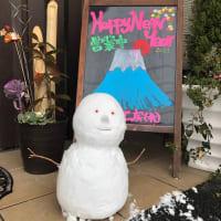 かわいい雪だるまさん、お待ちしています