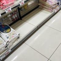 本日は火曜日。ポイント5倍デーのスーパーフレスコ駒川店へ。ティシュ・トイレットペーパーに加えコメも不足。驚きは肉やヨーグルトも棚からなくなっていることです。