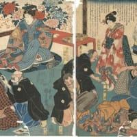 江戸時代の内閣人事局は大奥だった?