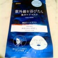 アクアレーベルの「美白ライン」リセットホワイトマスクをお試し体験【Ripre】
