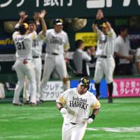和田完全復活の力投今季2勝目!!デスパイネさすが4番の満塁打!!!