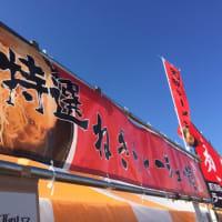 ☆さがみはらフェスタ2019行ってきました!!☆