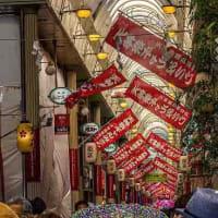 ギャル神輿(天神橋商店街)