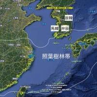 列島の東西が併合して日本が生まれた