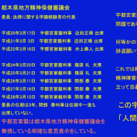 【修羅場】旦那が痴漢の冤罪で捕まった【2ちゃんねる実話/修羅場・浮気・不倫etc】