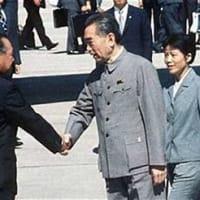 米政権、「台湾」名称容認検討か蔡英文政権が要請、中国反発も
