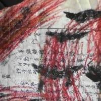 映画で未来を変えよう 大林宣彦監督からのメッセージ