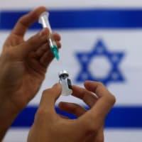 ファイザー社のCOVID「ワクチン」実験に続き、イスラエルで死亡率が急上昇 Brian Shilhavy