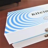 除菌BOX、KiLeiny(キレイニー)!!